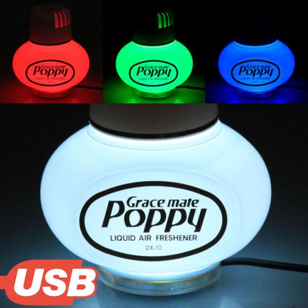 Poppy Grace mate Lufterfrischer Jasmin mit USB 5V 7 LED Beleuchtung LKW Auto KFZ Wohnwagen Bus