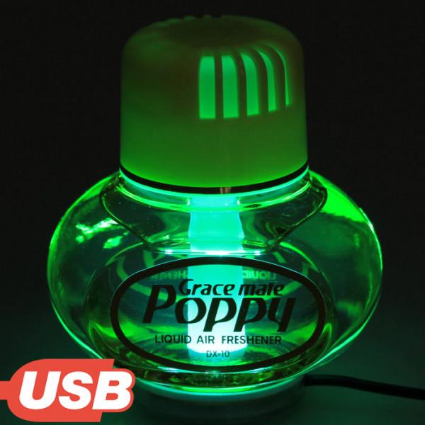 Poppy Grace mate Lufterfrischer Kiefer mit USB 5V 7 LED Beleuchtung LKW Auto KFZ Wohnwagen Bus